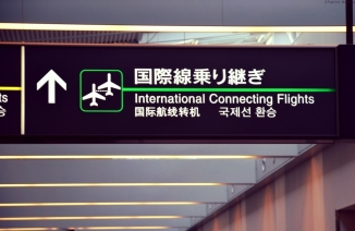 international translate airport sign.jpg